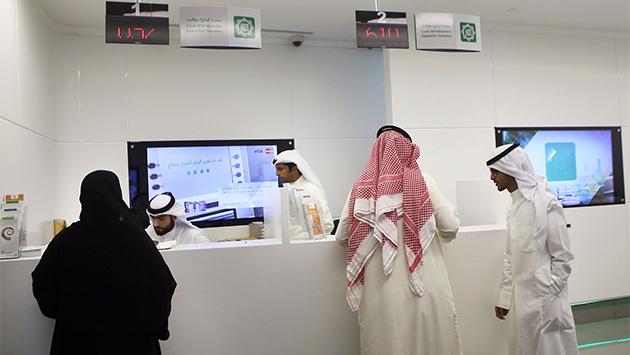 Banca islámica: viejas ideas para nuevas demandas