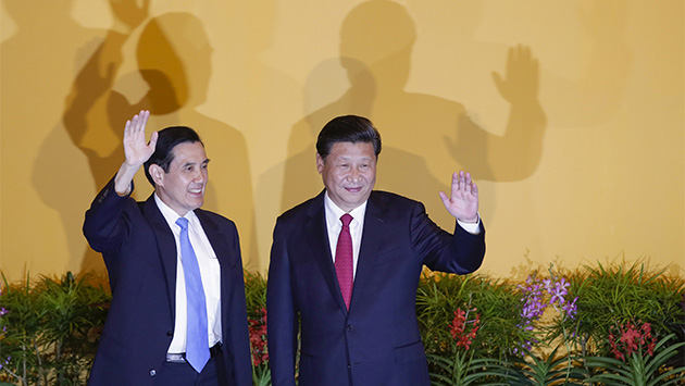 Taiwán y la diplomacia china de vecindad