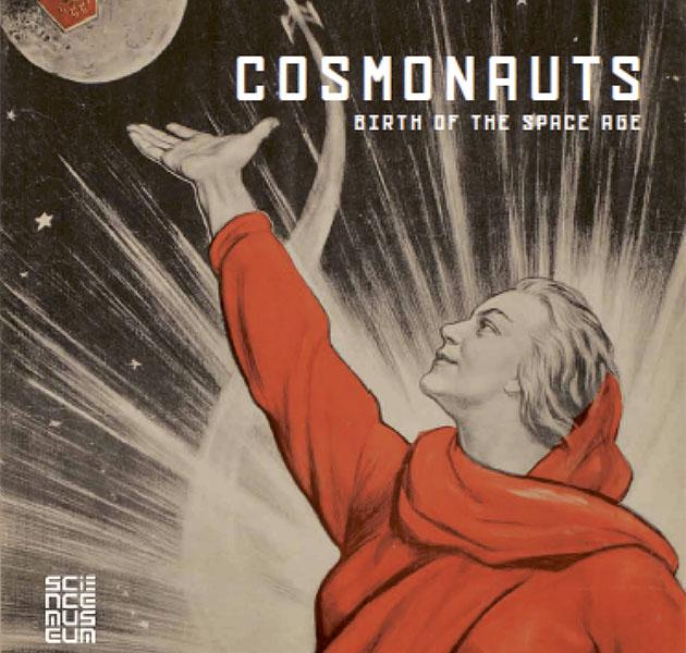 El mito de la carrera espacial